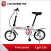 Sale Off mini pedal bike folding bicycle Made in China