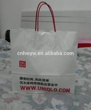 custom design logo store shopping and gifts packing bag paper white kraft bag
