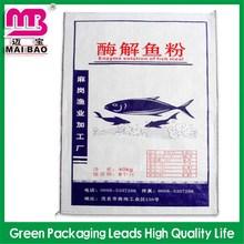 quick promotion 2014 bopp rice woven bags 5kg_rice bag hot sale