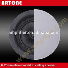 ARTONE PA system full range 2 way coaxial ceiling horn HC-1654Z