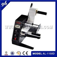 china Automatic clothing label making machine