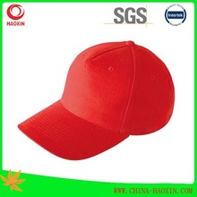 China supplier AZO free 100% cotton promotional cap white hats