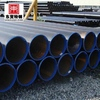 api 5l grade x52 seamless steel pipe