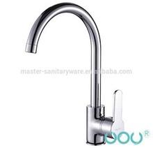 brass sink faucet X8152