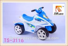 China 4 wheel electric motorbike children motorbike for sale