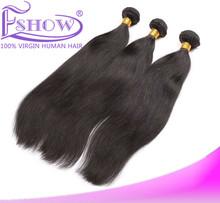 top quality grade 6a grade brazilian long 16 inch hair extensions