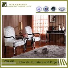 Luxury Hotel Suite lounge chair\White shadow stitch hotel armchair \hotel furniture