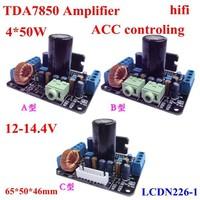 4*50W car amplifier ACC controller hifi 12-14.4V ,samples sale online