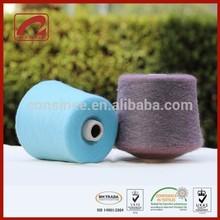 Super kid mohair nylon blend yarn knitting used Pretty Fancy Yarn