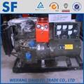 18.7 15kw kva gerador diesel preço