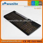 2014 hot sell original mini wireless keyboard