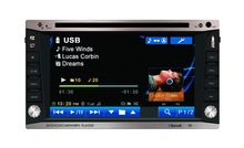 android araba dvd gps multimedya araba video gps navigasyon dokunmatik ekran araba dvd oynatıcı