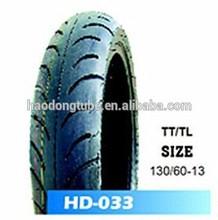 popular motorcycle tyre 130/60-13