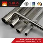 ASTM B338 GR2 titanium condenser tubes