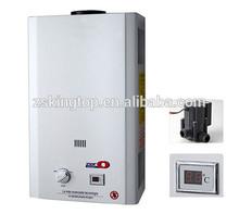 Different Capacity Flue type Gas Water Heater / Gas Boiler / GAZ HEATER