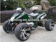 Cheap 150cc Street Legal ATV For Sale