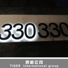 backlit sign Energy saving led channel letters