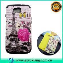 custom design pc silicone back cover for lg l90 case cover