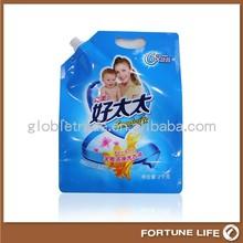 washing powder packaging bag FB092 China manufacturer