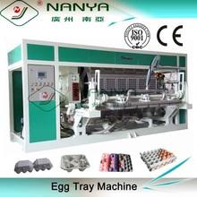 Rotary 8 platen paper egg tray machine base on Germany technology