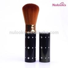 retractable makeup brush 064