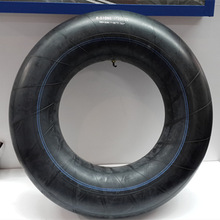 tire flap and inner tube