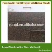 Exterior Wall Decor Marble Flakes Stone Coating