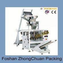 5kg rice packaging machine with stitching machine and heat sealer