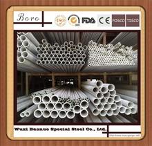 304 stainless steel pipe price per meter