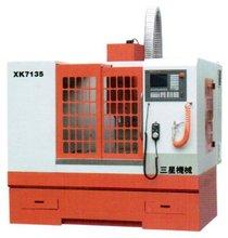 XK7135 fanuc milling smart metal cutting auto 4 axis CNC machine