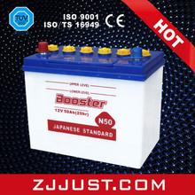 battery for car battery cells N50 12v 200ah battery