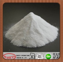 Glycocyamine Nutritional Bodybuilding supplement