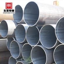 gost 8734 grade 45 seamless pipe