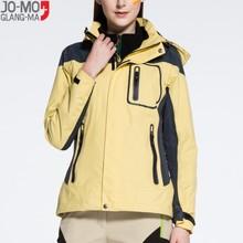 Fashion yellow nylon snow jacket for women