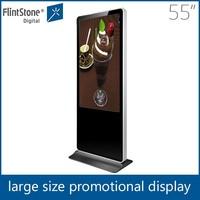 Flint Stone 55 inch metal frame floor display stand, HD Media Digital Sign Player, Digital Poster AD player