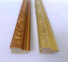 toptan altın plastik resim çerçevesi profilleri