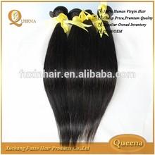 Grade 7A full cuticle top quality silky straight virgin indonesian hair