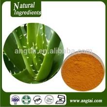 Aloe-emodin 50-98% Aloe Vera Extract