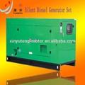 Tipo slient conjunto 100kw/125 kva conjunto generador diesel yuchai motor generador