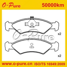no noise 607005 BRAKE PAD for fiesta 2085717505T4047