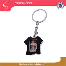 Photo Frame Style Metal Material Key Chain