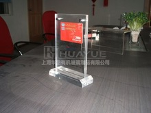 Freestanding Acrylic Brochure/ Menu/ Sign Holder
