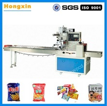PID control automatic commercial horizontal pillow packaging machine