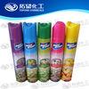 Sweet Dream car air freshener,air freshener for car,air freshener car