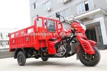 Powful motorcycle 3 wheel