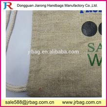 Made in China shopping packing handbat gift hand bag