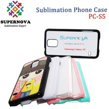 Custom Design Mobile Phone Cover Case for Samsung Galaxy S5