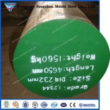 Good price H13 steel, H13 tool steel properties