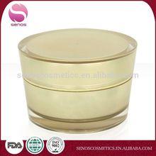 Simple Style Argan Oil Face Cream