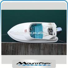 Cast Fiberglass Decorative Sail Boat Made In China